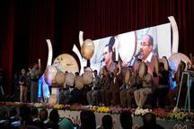 هشتمین جشنواره بین المللی ' دف نوای رحمت'  به کار خود پایان داد