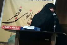 نقش بی بدیل زنان در تثبیت نظام جمهوری اسلامی ایران