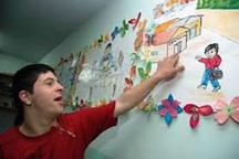 نخستین کافه هنر معلولان در بیرجند احداث می شود