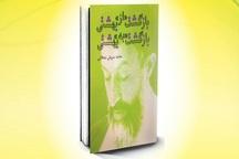 علیرضا بهشتی: ما نمی توانیم بگوییم همان راهی را می رویم که بزرگان انقلاب رفتند
