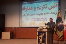ایران نماد ثبات و پایداری در برابر استکبار است