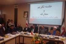 مدیران خدمات دولت را به اطلاع مردم برسانند شجاعی فرماندار مهاباد معرفی شد