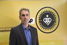 مدیرعامل سپاهان:به کادر فنی و بازیکنان اولتیماتوم  داده می شود