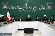 دیدار رئیسجمهور با جمعی از علما و شخصیتهای حوزوی