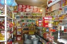 افزایش قیمت کالاهای اساسی و سرگردانی مردم