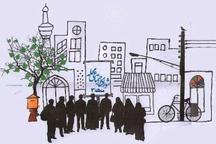 چرا مهم است در شورای اجتماعی محلات مشارکت کنیم؟