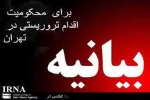 جمنا استان بوشهر حوادث تروریستی تهران را محکوم کرد