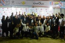 قطار بزرگترین جشنواره ورزشی ایران به ایستگاه پایانی رسید  ماندگارترین خاطره اروندنشینان در سال ۹۷