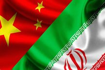 چین: همچنان خواهان حفظ و اجرای برجام هستیم