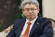 سفیر کره جنوبی با مسئولان خراسان رضوی دیدار کرد