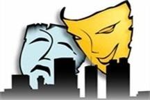 اجرای تئاتر خیابانی« نقطه سر خط » در پیاده راه فرهنگی شهرداری رشت
