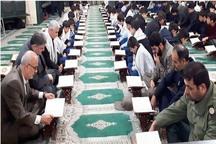 80 ویژه برنامه قرآنی برای ماه رمضان پیش بینی شده است