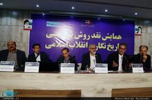 انقلاب ایران از کدام مدل پیروی می کند؟ دوتوکویل یا ابن خلدون ؟