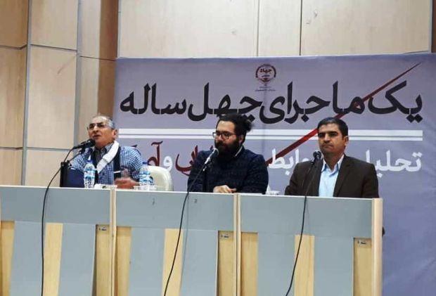 بررسی روابط ایران و آمریکا در دانشگاه فردوسی مشهد