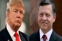 افشای اطلاعات دلیل اصلی گفت و گوی تلفنی ترامپ با شاه اردن؟