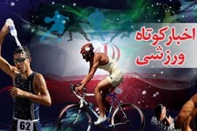 مهمترین رویدادهای ورزشی کردستان در هفته ای که گذشت