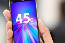 کدام گوشیها از اینترنت 4.5G پشتیبانی میکنند؟