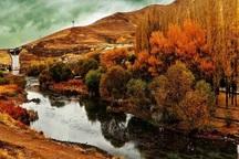 جلوه های مغفول گردشگری پاییزی در مهاباد - عبدالله رحمانی*