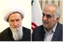 پیام نماینده ولی فقیه و استاندار مازندران:مراقب منابع طبیعی باشیم