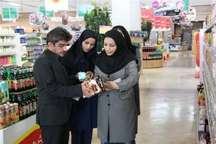 آغاز طرح پایش برچسب گذاری محصولات غذایی، آرایشی و بهداشتی در کرمانشاه