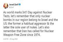 ظریف: بمب های هسته ای موجود در منطقه متعلق به اسرائیل و آمریکا هستند