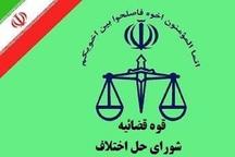 شوراهای حل اختلاف مظهر مشارکت مردم در حوزه قضایی است