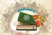 محافل انس با قرآن کریم ویژه زائران پاکستانی در زاهدان درحال برگزاریست