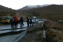 جاده ایلام - مهران دچار رانش زمین شد