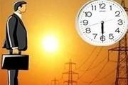 کاهش ساعات کار ادارات خوزستان از اول خردادماه