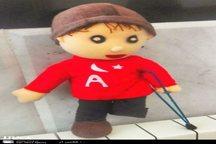 استقبال از عروسکهای معلول در مهدهای کودک فیروزه