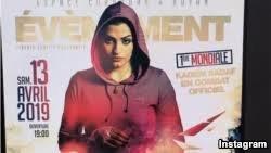 اطلاعیه فدراسیون بوکس درباره مبارزه دختر ایرانی در فرانسه