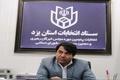یزدیها گل کاشتند  مشارکت مردم استان یزد از مرز ۹۰ درصد گذشت