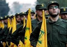 یوم المقاومة الاسلامیة