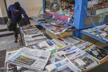 فعالیت ۶ هفته نامه محلی در بروجرد