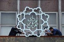 تمرین اصلاحات موفق در شهرداری تهران