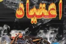 فوت 77 نفر بر اثر اعتیاد در سیستان و بلوچستان
