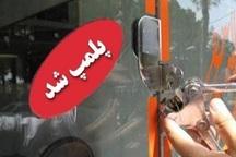 24 مرکز غیرمجاز پزشکی در اردبیل پلمب شد