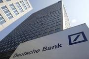 بانک مرکزی آلمان مانع انتقال ۴۰۰ میلیون دلار پول نقد به ایران میشود؟