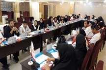 دوره آموزشی بهداشت روان هشت استان کشور در گیلان آغاز شد
