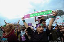 ترامپ را ولش کنید! ایرانیان جشن دموکراسی می گیرند