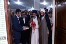 نمازخانه بانک ملی لرستان در خرم آباد افتتاح شد