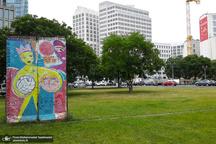 به مناسبت سی امین سالگرد فروریختن دیوار برلین؛ پرده آهنینی که فروپاشید