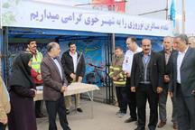 نمایشگاه صنایع دستی در خوی برای گردشگران نوروزی برپا شد