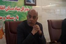 54 روستای خوزستان در حریم بستر رودخانه ها قرار دارند