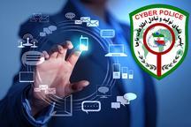 فرمانده انتظامی: 77 درصد جرائم حوزه فضای مجازی در آذربایجان غربی کشف شد