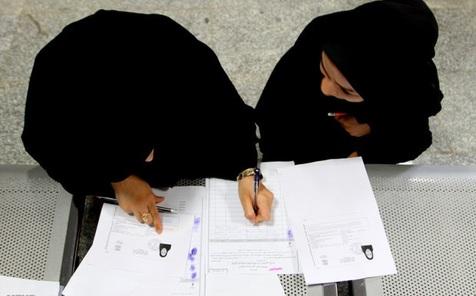 ثبتنام بدون آزمون دانشگاه آزاد تا ۲۰ شهریور تمدید شد