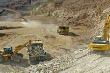 امکان همکاری استانداری فارس در زمینه طرحهای اکتشافی معادن کوچک بررسی شد