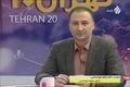افشاگری امام جمعه لواسان درباره ساختوساز های غیرقانونی در لواسان