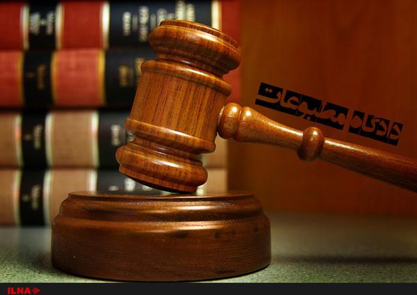 افزایش دستگیرشدگان پرونده شهردار و شورای شهر مرودشت