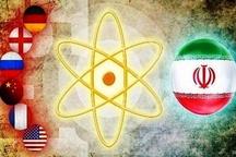 برجام عامل وفاق ملی ایرانیان